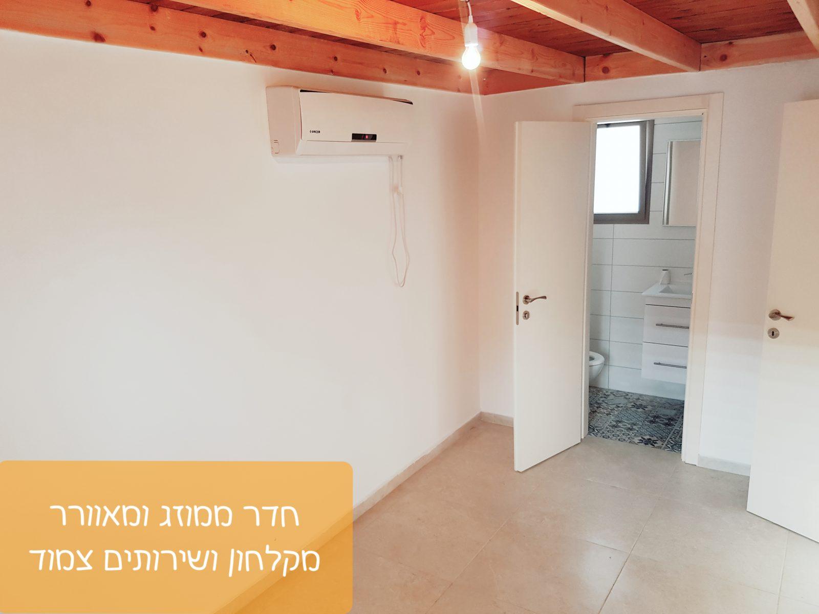 דירת 2 חדרים להשכרה בקריית ביאליק