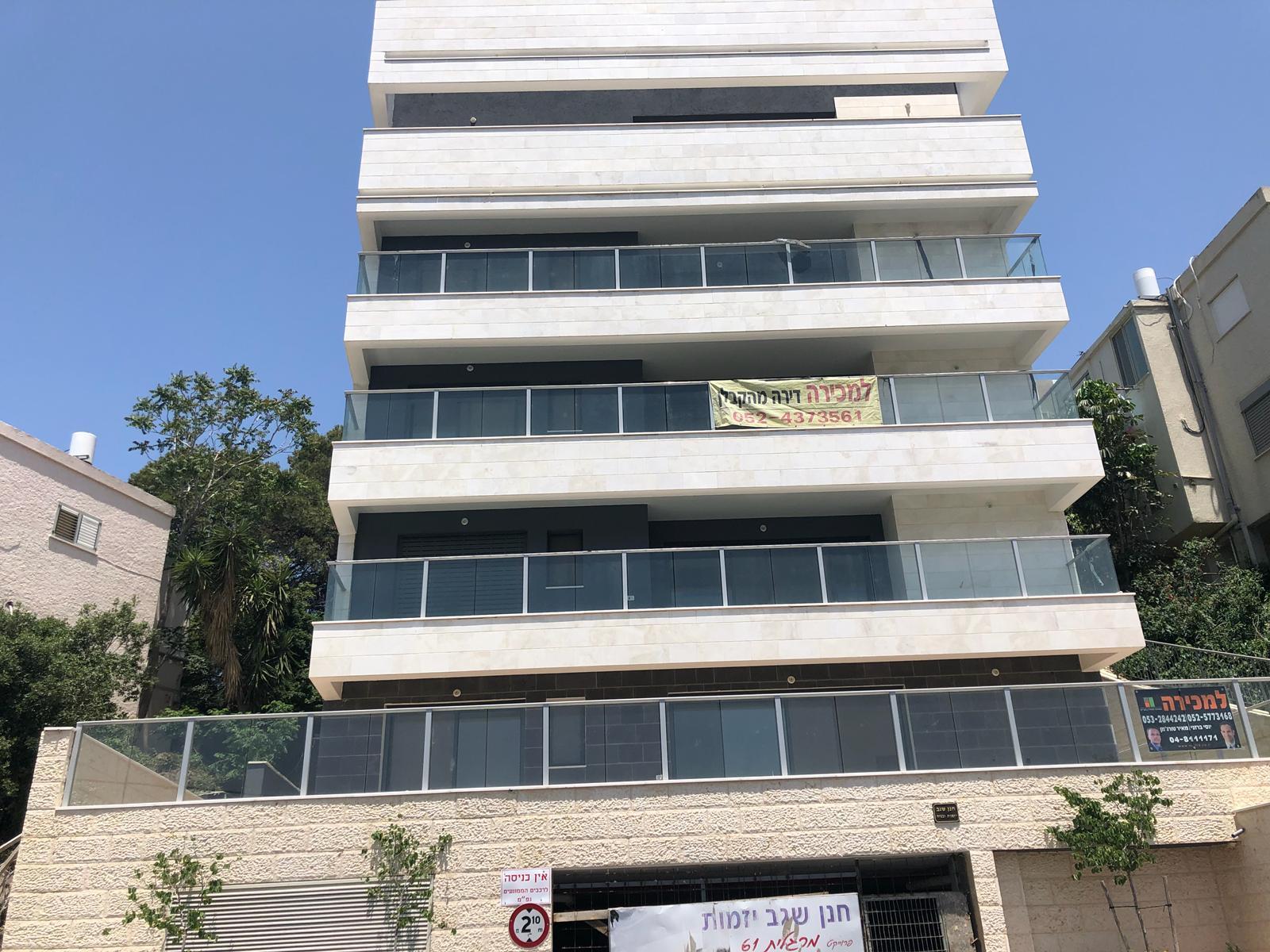 בחיפה במרגלית דירת 4 חד' חדשה למכירה